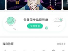 neets:电影美剧日剧动漫视频追剧迷必看