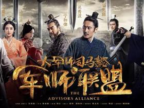 电视剧《大军师司马懿之军师联盟》中主要人物很经典台词