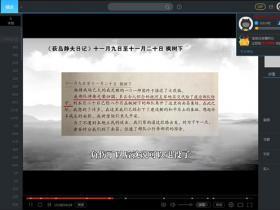 优酷视频客户端7.5.7 VIP破解去广告绿色版