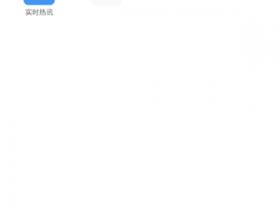 米侠浏览器:小巧、超多实用功能、免VIP看视频、无新闻资讯的浏览器