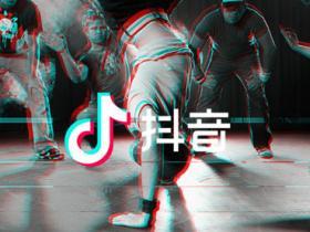 2018年抖音、快手热门歌曲2027首
