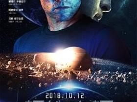 《超能泰坦》百度网盘+磁力链接下载 720P+1080P高清电影资源