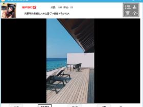蔚蓝视频抖音版:电脑上刷抖音,还可以一键无水印下载视频