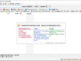 比目鱼 v5.5.15:BT种子磁力链接资源搜索软件