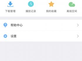 苹果手机iOS迅雷最新内测版
