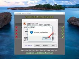 ZD屏幕录像大师11.2.0(附破解注册码):小巧干净的电脑屏幕录制软件