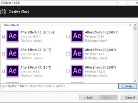 CCMaker:Adobe全系列软件一键下载+安装+激活工具