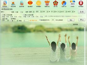 精准八字宝宝起名软件 v2018(专业版)