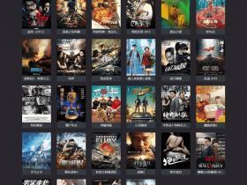 MVSO影视程序:自适应的影视网站源码
