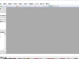 EditPlus_5.3.0.3248 汉化绿色破解版