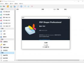 PDF Shaper Professional 最新已注册破解版