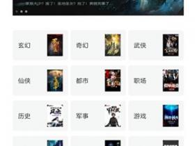 熊猫搜书 APP 最新去广告版