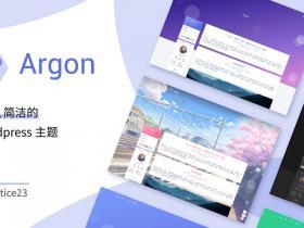 WordPress免费主题:Argon 最新官方版