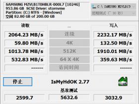 IsMyHdOK 最新官方中文版