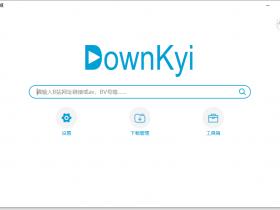 哔哩下载姬(downkyi)最新官方版(哔哩哔哩视频下载工具)