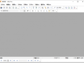 Infix PDF Editor Pro 最新已激活破解版