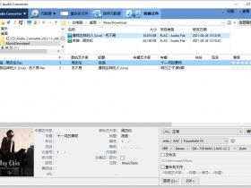 EZ CD Audio Converter 最新已注册破解版