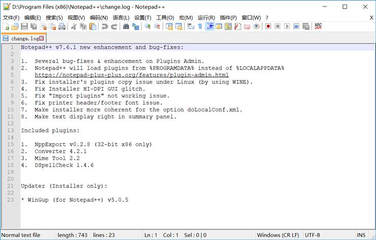 Notepad++ 最新官方版:强大而简洁的文本/代码编辑器