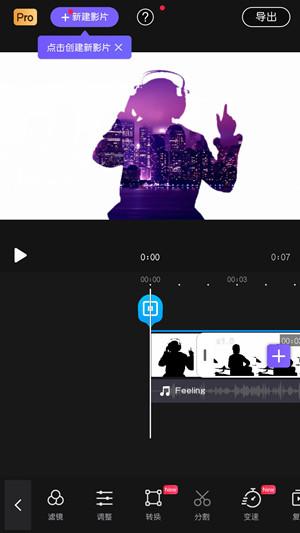 Videoleap视频编辑 APP 最新专业版(已破解)