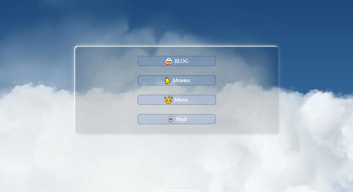 3D远方动态白云引导页面HTML源码